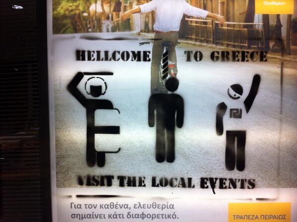 Hellcome to greece