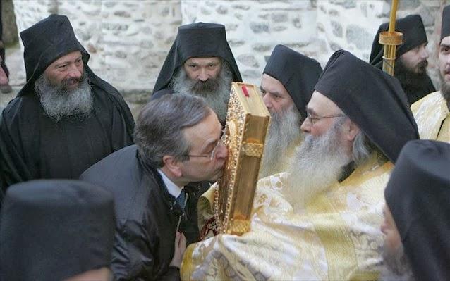 Religion grèce
