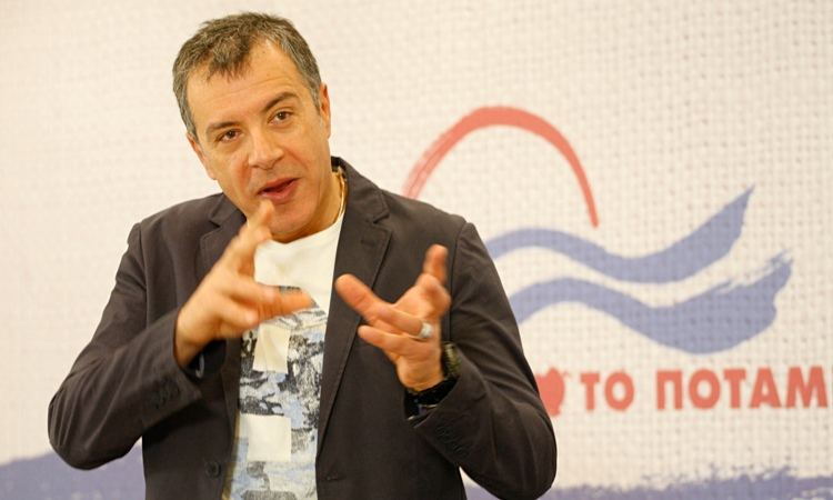 Theodorakis & To Potami 2